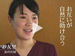 香川県高松市の歯科医師採用